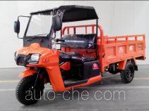 Wanhoo WH200ZH-12B cab cargo moto three-wheeler