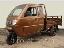 Wanhoo WH200ZH-3B cab cargo moto three-wheeler