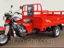 Wanhoo WH200ZH-5A cargo moto three-wheeler