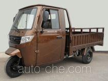 Wanhoo WH200ZH-6B cab cargo moto three-wheeler