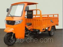 Wanhoo WH200ZH-7B cab cargo moto three-wheeler