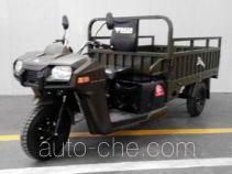 Wanhoo WH200ZH-8B cargo moto three-wheeler