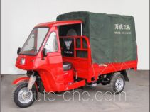 Wanhoo WH200ZH-A cab cargo moto three-wheeler