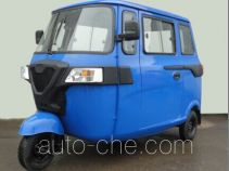 Wanhoo WH200ZK-B passenger tricycle
