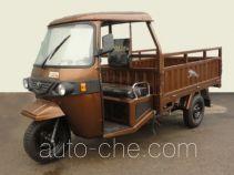 Wanhoo WH250ZH-3B cab cargo moto three-wheeler