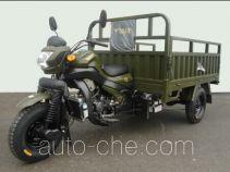 Wanhoo WH250ZH-5B cargo moto three-wheeler