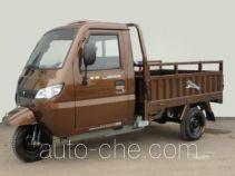 Wanhoo WH800ZH-B cab cargo moto three-wheeler