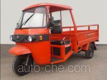 Wanhoo electric cargo moto cab three-wheeler