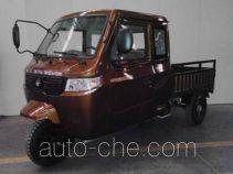 Wanhoo WH800ZH-2B cab cargo moto three-wheeler