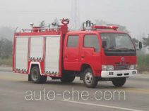 Yunhe WHG5041GXFSG10 fire tank truck