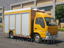 Yunhe WHG5060TGP emergency drainage vehicle