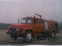 Yunhe WHG5090GXFPM35 foam fire engine