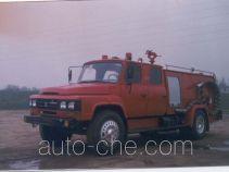 Yunhe WHG5090GXFSG35P fire tank truck