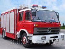 云鹤牌WHG5110TXFJY75型抢险救援消防车