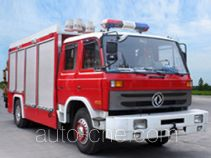 Yunhe WHG5111TXFJY75 fire rescue vehicle