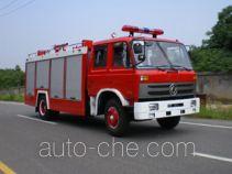 Yunhe WHG5141GXFPM50 foam fire engine