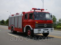 Yunhe WHG5141GXFSG50 fire tank truck