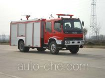 Yunhe WHG5160GXFAP60 class A foam fire engine
