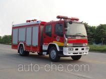 Yunhe WHG5160GXFPM60 foam fire engine