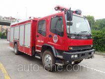 Yunhe WHG5162GXFSG60 fire tank truck