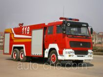 Yunhe WHG5251GXFSG120 fire tank truck