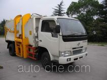 Chuxing WHZ5040ZYS side-loading garbage compactor truck