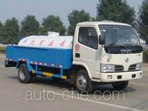 Chuxing WHZ5060GQXE high pressure road washer truck