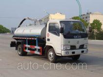 Chuxing WHZ5061GXEE suction truck