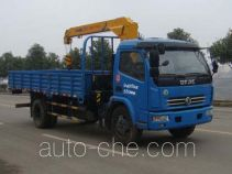 Chuxing WHZ5090JSQ truck mounted loader crane