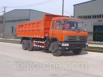 Chuxing WHZ5240ZLJ dump garbage truck