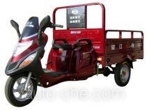 Wangjiang WJ110ZH-2A cargo moto three-wheeler