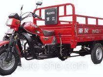 Wangjiang WJ175ZH-2 cargo moto three-wheeler