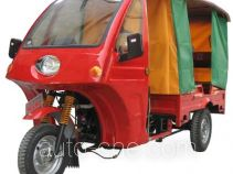 Wangjiang WJ175ZK-2 auto rickshaw tricycle