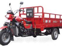 Wangjiang WJ250ZH-2 cargo moto three-wheeler