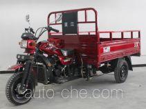 Wangjiang WJ250ZH-2A cargo moto three-wheeler