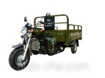 Wangjiang WJ250ZH-6 cargo moto three-wheeler