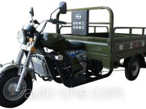 Wangjiang WJ250ZH-6A cargo moto three-wheeler