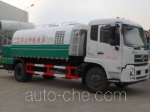 BSW WK5160TDY1 dust suppression truck