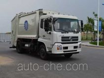 BSW WK5161ZYSEB4 garbage compactor truck