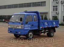 五征牌WL2810PDA型自卸低速货车