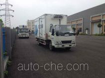 RJST Ruijiang WL5040XLCJX34 refrigerated truck