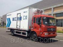 RJST Ruijiang WL5160XLCDF50 refrigerated truck
