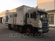 RJST Ruijiang WL5250XLCHFC42 refrigerated truck