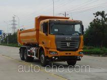 瑞江牌WL5250ZLJSQR38型自卸式垃圾车