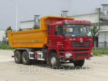 RJST Ruijiang WL5250ZLJSX44 dump garbage truck