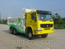 瑞江牌WL5250ZLJZZ38型自卸式垃圾车