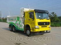 RJST Ruijiang WL5250ZLJZZ38 dump garbage truck
