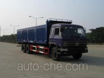 RJST Ruijiang WL5250ZXS high-sided dump truck