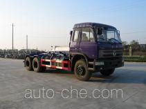 RJST Ruijiang WL5250ZXX detachable body garbage truck