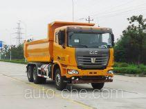 RJST Ruijiang WL5251ZLJSQR46 dump garbage truck